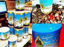 صادرات روغن کرمانشاهی