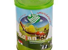 خرید روغن حیوانی روژان