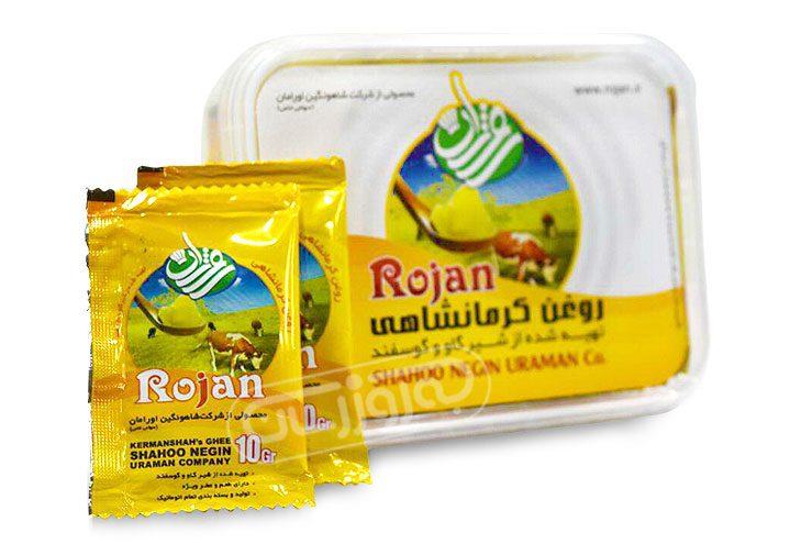 روغن حیوانی کرمانشاهی روژان