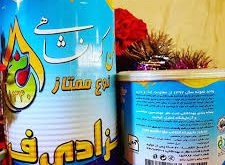 خرید روغن حیوانی کرمانشاهی
