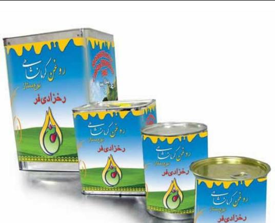خرید روغن کرمانشاهی رخزادی فر